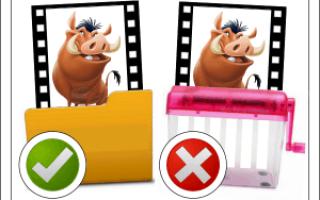 Как удалить повторяющиеся файлы с компьютера