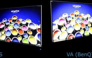Матрица VA или LCD что лучше