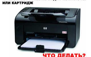 Компьютер не видит принтер hp laserjet p1102
