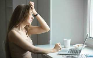 Ноутбук не заряжается от сети причины