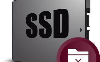 Форматирование ssd диска перед установкой Win 7