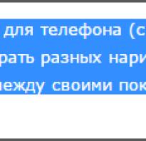 Как копировать текст с сайта на компьютер
