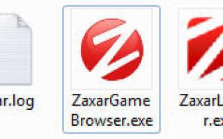 Zaxarloader что это за программа