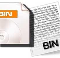 Как распаковать BIN файлы игры